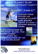 blue-planet-surf-anniversary-flyer