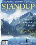 reid-inouyes-sup-magazine-1.jpg