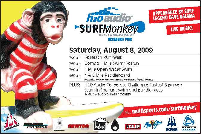 july_monkey_ad